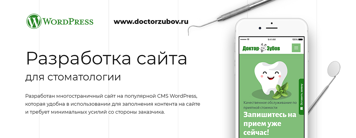 preview-doctor-zubov