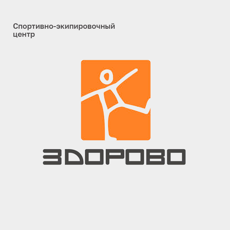 Portfolio-seo-zdorovo-3-1.jpg