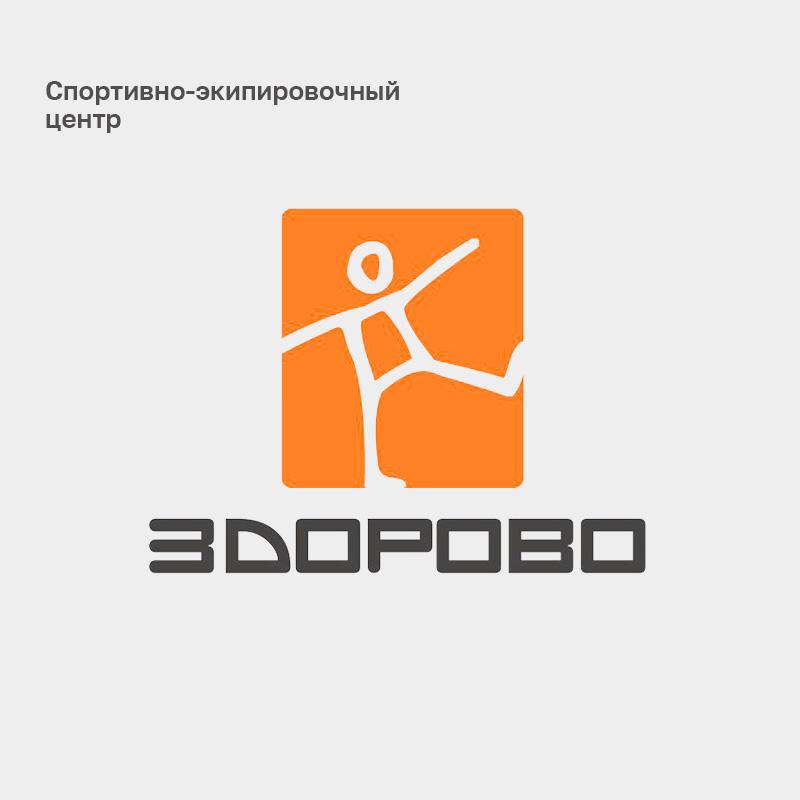 Portfolio-seo-zdorovo-3.jpg
