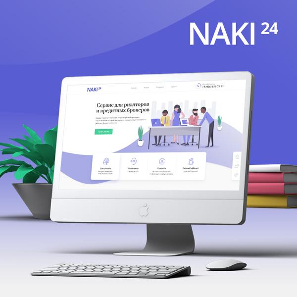 naki-preview-600×234-1.jpg