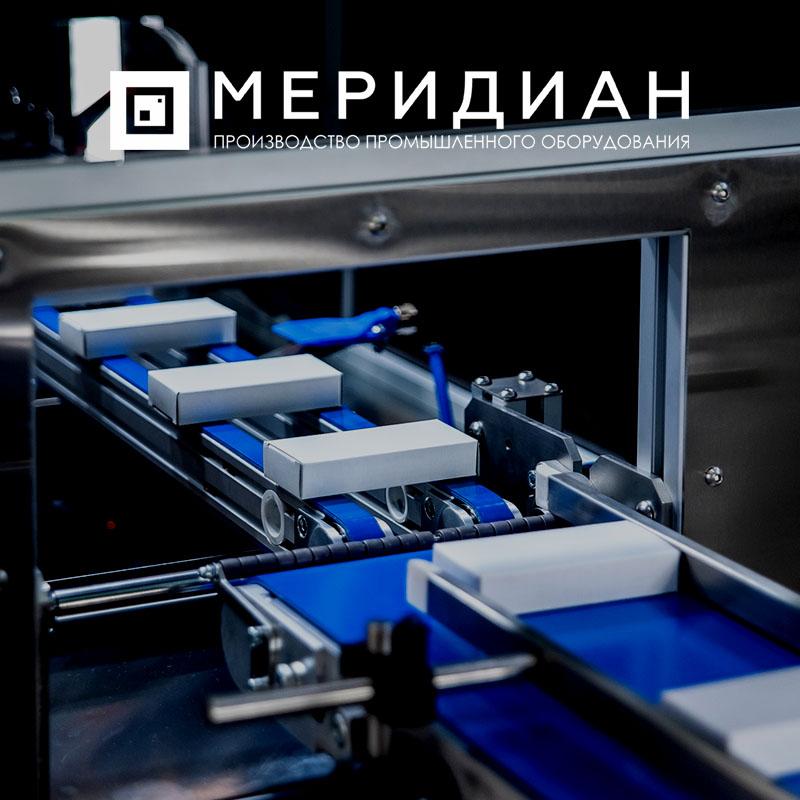 portfolio-square-meridiant.jpg