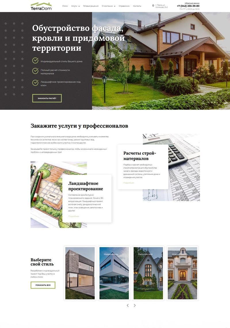 site-main-page-1.jpg