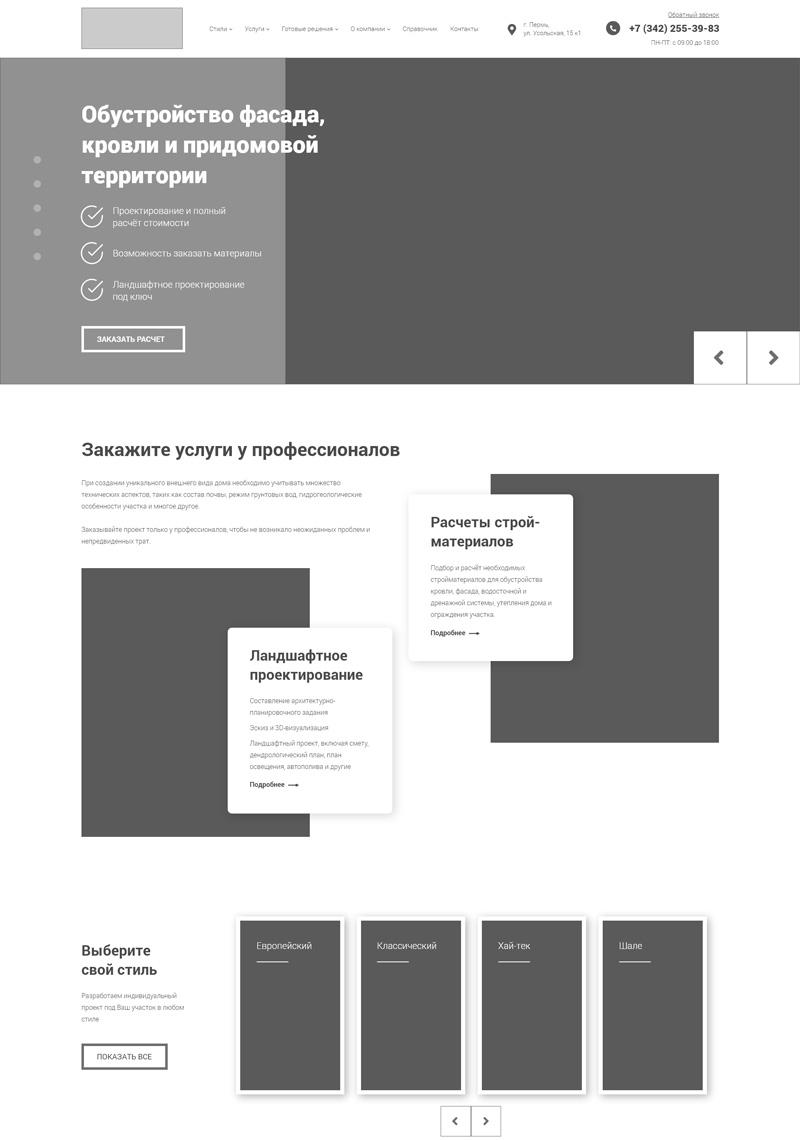 site-prototype-1.jpg
