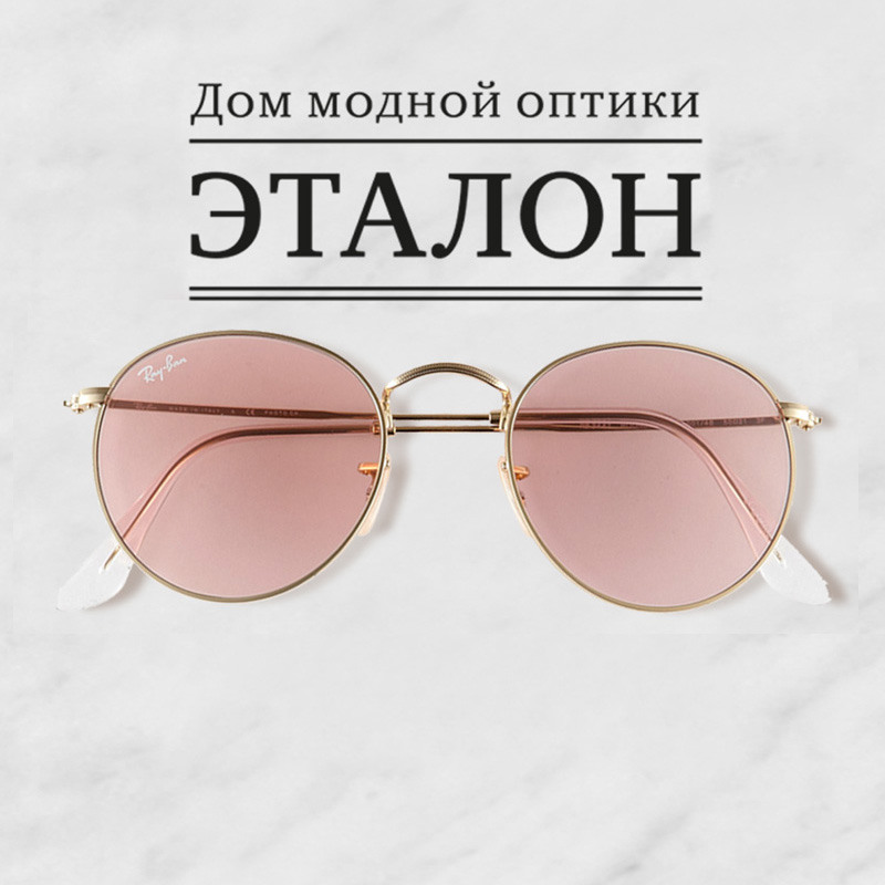 sq-preview-etalon-800-3